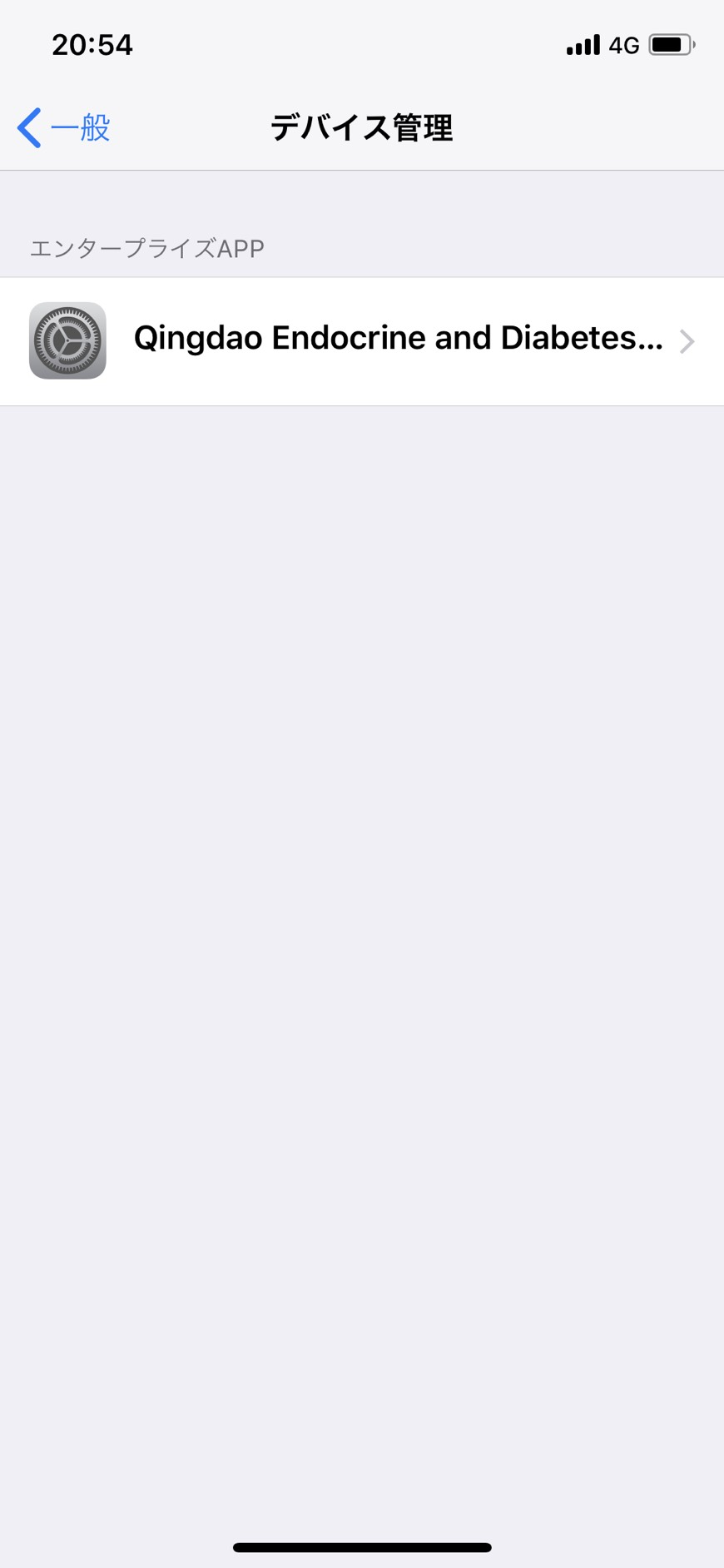 iPhoneXでデバイスを管理する画面