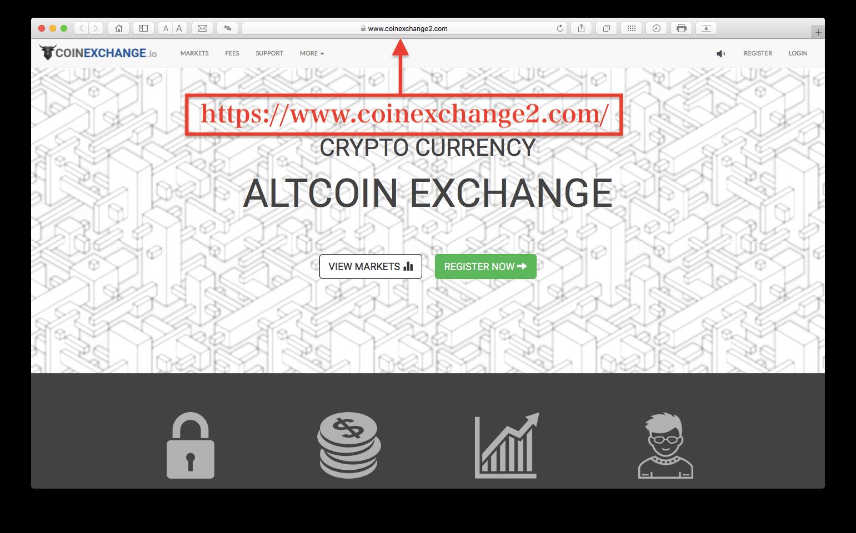 コインエクスチェンジドメイン変更で新しいURLでログイン