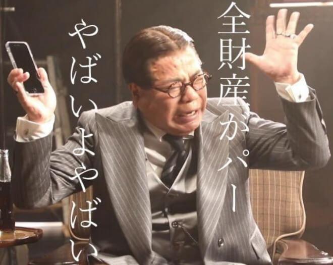 コインチェック取引所の出川CM