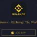 iPhoneでバイナンス【BINANCE】のアプリを認証して使えるようにする方法